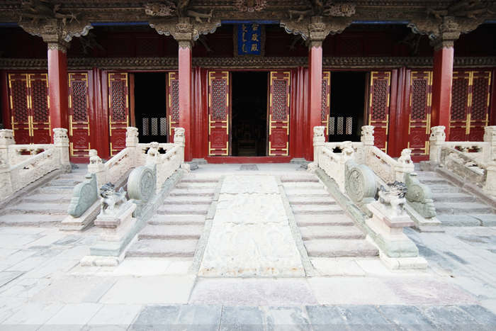 Imperial Road of Chongzheng Palace