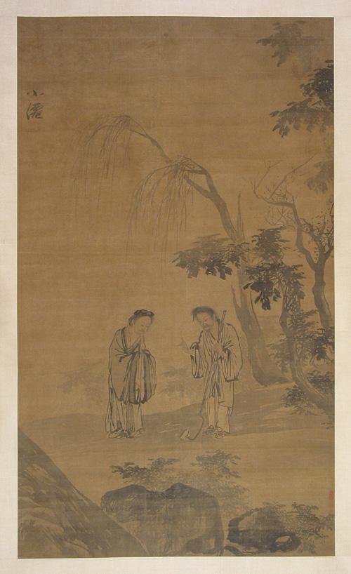 Painting on Confucius Asking the Way Drawn by Wu Wei in the Ming Dynasty