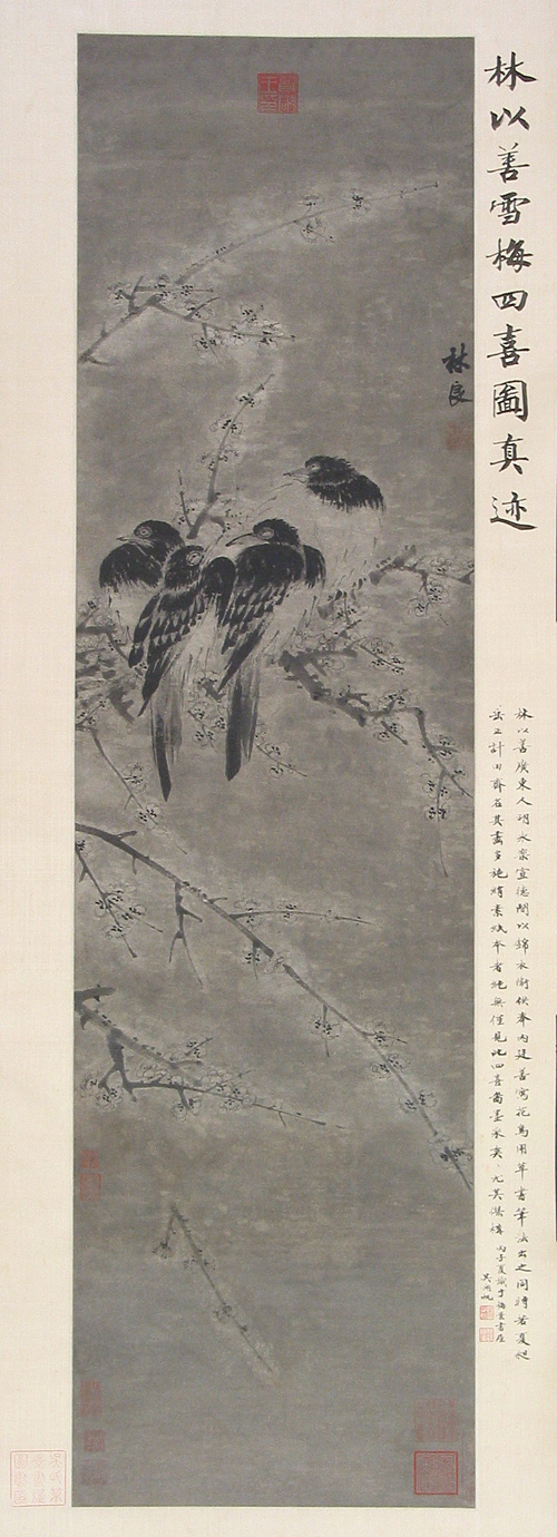 Painting on Four Magpies on Plum Blossom Tree Covered with Snow Drawn by Lin Liang in the Ming Dynasty