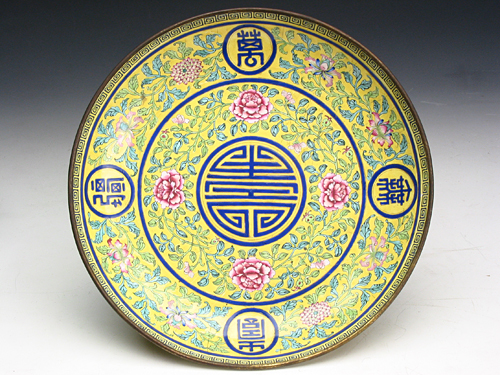 "Enamel Plate Painted with Flowers and ""Wan Shou Wu Jiang (Longevity)"" during Qianlong Reign Periods of the Qing Dynasty"