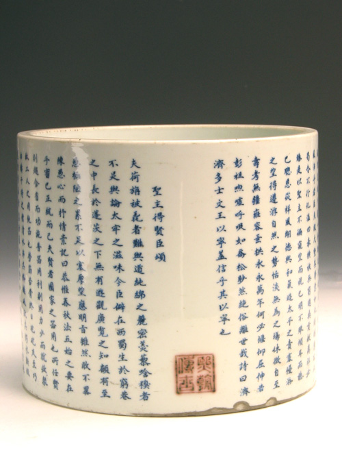 "Pen Container Painted with ""an Enlightened Emperor Assisted by Worthy Officials"" during Kangxi Reign Periods of the Qing Dynasty"